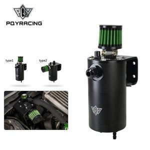 PQY - Universal Air Oil Separator Catch Can Return Diesel and Petrol Engine Two AN4 & AN10 Capacity of 240mL PQY-TK95