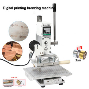 High Quality ZS-100C Digital Hot Foil Stamping Machine Leather Embossing Heat Pressing Machine For Wood PVC Paper Custom Logo 10x13cm