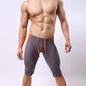 YJSFG HOT HOUSE Shorts Hommes Compression Collants Fitness Été sport Shorts Cyclisme Homme genou Longueur Natation Sexy