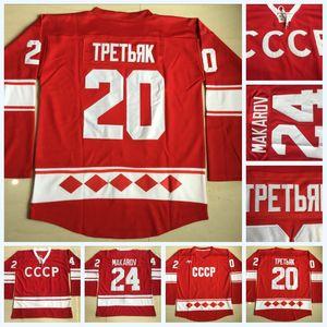 Mens 20 Vladislav Tretiak Rusya Forması 24 Sergei Makarov 1980 CCCP Rusya Hokey Formaları Çift Dikişli Ad ve Numarası Hızlı Kargo