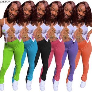 Women Two Pieces Sets Tracksuits Print Chain Up Crop Tops Stacked Jogger Sweatpants Suit Sporty Fitness 2 Pcs Outfit