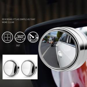 2019 موضة جديدة 360 درجة دوران عدسة سيارة الرؤية الخلفية عالمية مع لاصق صغير جولة العمياء مرآة ل سلامة وقوف السيارات زاوية واسعة