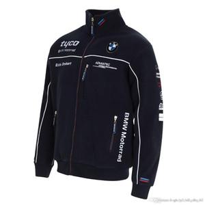 Populares BMW motocicleta de cross-country estilo de conducción Fleece Moda cremallera 100% algodón chaquetas de otoño e invierno Negro de descenso H01 Escudo