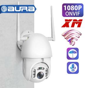 PYMH водонепроницаемый 1080P IP-камера WIFI Две антенны беспроводной Открытый CCTV HD Главная Безопасность ИК-камера ночного видения