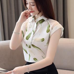 Korean Fashion Voile Chiffon Women Blouses Batwing Sleeve Feather White Women Shirts Plus Size Blusas Femininas Elegante