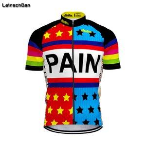 2020 New SPTGRVO Maillot cyclisme manches courtes respirant VTT Vélo Shirt Vélo Jeresy Vélo Vêtements de sport Cycle