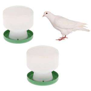 2 Adet Kuş Kümes Su İçki Besleyici Güvercin Plastik Dağıtıcı Konteyner Güvercin