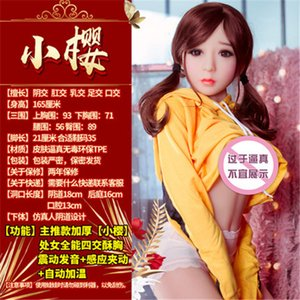 Adult sex shop japanese real sex doll life size realistic silicone sex dolls soft pussy lifelike love doll inflatable sexy toys for men
