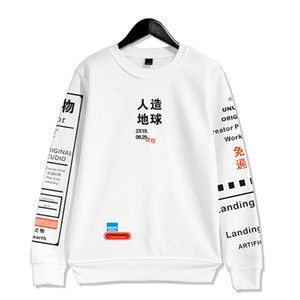 Caracteres chineses Artificial Terra 3D camisola do Hoodie Harajuku Treino Casacos gráfico Grafittis Kanji Moletons 2020