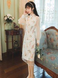 Best Quality Series Elegant Dress Vintage Retro Cheongsam Beige Embroidered Floral Mesh Patchwork Lace Wedding Guest Prom Women Dresses 1210
