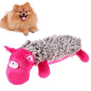 1 Adet Pet Köpek Komik Oynama Oyuncak Pet Kedi Güzel Sesli Oyuncaklar Ses cızırtılı Peluş Oyuncak Yumuşak Topluca Köpek Köpek Oyuncak