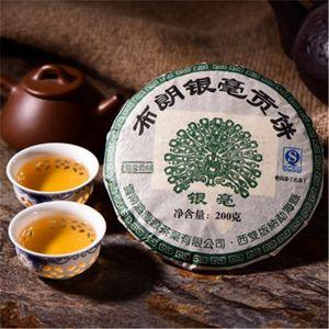 Yunnan Brown Yin Hao matéria Puer chá Bolo chinês pu er Chá Verde 200g Puer chinês Puerh Saudável Green Food Pu erh Tea