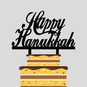 Kişiselleştirilmiş Parti Kek Topper Mutlu Hanuka Kek Topper için Hanuka Parti Dekorasyon YC059