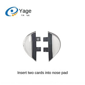 Dual-card plug-in silicone nose pad card-type nose pad dual-foot nail lobed accessories Silicone glasses accessory glasses