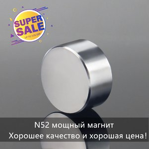 Baratos Magnetic Materials Super Poderosa fortes 52 40x20mm Rare Rodada Terra NdFeB ímã de neodímio N40 N52 D40-60mm Ímãs