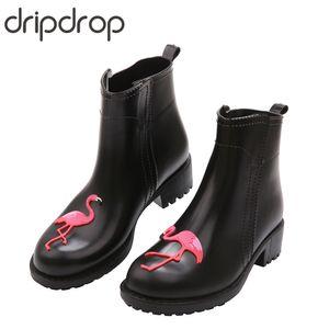 DRIPDROP Flamingo Rubber Rain Boots for Women Waterproof High Heel Fashion Girls Shoes Ladies Cute Short Ankle PVC Rainboots T200104