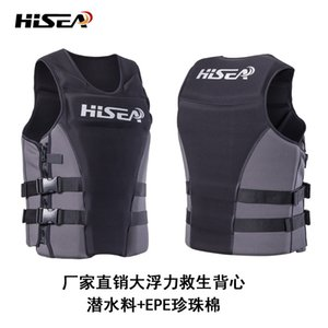 Life Jacket Foam Marine Neoprene Profession Life Vest Men Women Jacket Buoyancy Lifejacket Fishing Surfing Vest