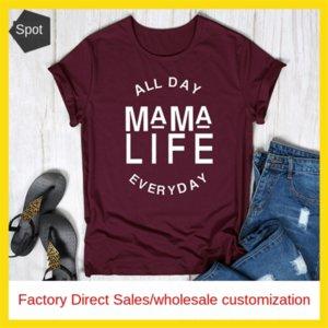Все МАМА ЖИЗНЬ КАЖДОГО письмо с коротким рукавом случайные Все DAY MAMA LIFE КАЖДОДНЕВНЫЕ письмо с коротким рукавом случайные футболки топ футболки топ