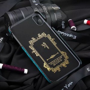 Newest Classic Pattern Phone Case For Iphone 11 Pro X XS Max XR 8 7 Plus Galaxy S20 S10 Plus Note 10 9 PU Leather Back Cover