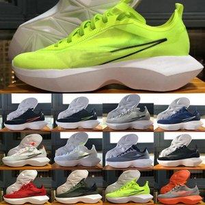 Nike Vista Lite Se SU20 respirables netas de gasa deportes de los zapatos corrientes de los zapatos de los hombres Verde Naranja Formadores Formación zapatillas de deporte de envío
