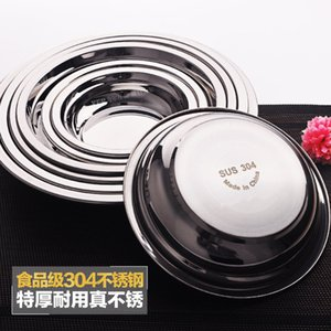 304 stainless steel plate dish round fruit steamed dumpling dinner plate mirror polished and thickened wholesale