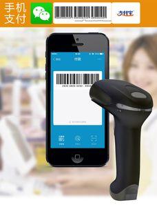 USB de alta calidad de mano de envío de mano de escaneo de código de barras láser visible de escaneo de código de barras escáner lector de gota