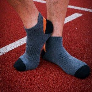 Hiking cotton men's boat boat shallow Sports men's socks heel socks