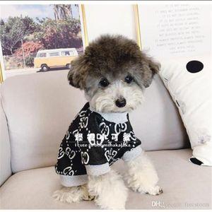 INS мода Письмо Pet Свитер высокой Упругая Pattern Teddy шнауцеры пальто личность Прекрасного Charm Pet костюмы