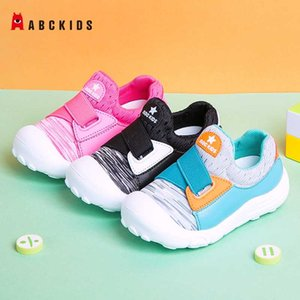ABCkids Boys Girls Baby Fuctional Shoes for Toddler 1-3 Years Children Casual Shoes Non-slip Light Bottom Sport Running