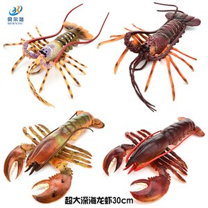 New Style Solid Lobster Model Australia Lobster Model Toy Decoration Children'S Educational Model Toy