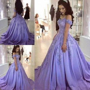 Ball Gown Lavender Prom Dresses Off Shoulder Short Sleeves Sparkly Appliques Lace Girls Evening Dress Party Gowns Custom robes de soiree