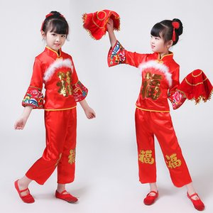 New Year's Day Children In National Customs Show Serve Male Girl Dance Serve Child Happy Yangge Dance Dance Performance Clothing