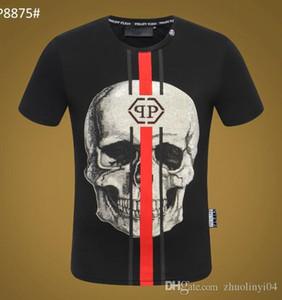 2018 새로운 패션 봄 브랜드 망 T- 셔츠 남자 짧은 소매 T 셔츠 상류층 럭셔리 남자 셔츠 의류 탄성 -T5