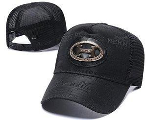 디자이너 야구 모자 영국의 럭셔리 편지 BUR 모자 버킷 뼈 파리 남성 여성 CASQUETTE 태양 모자 스포츠 캡 드롭 배송 00 gorras