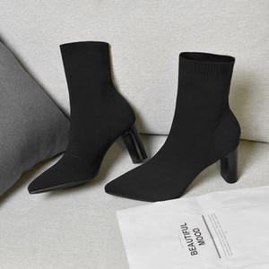 Sapatos Hot venda- cúspide Crude Velvet Noodles Individual Botas Alta Com No tubo curto Bota Feminino Simplicidade selvagem Joker das mulheres