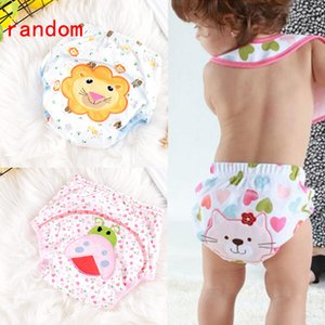 Toilet Pee Potty Training Pant Diaper Underwear Baby suits For Baby Boy Girl's Soft and water absorption Nappies 2pcs