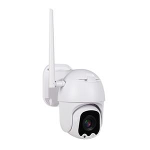 2 مليون زووم WIFI قبة الكاميرا شبكة Hd الأشعة تحت الحمراء آلة مقاومة للماء الهاتف المحمول