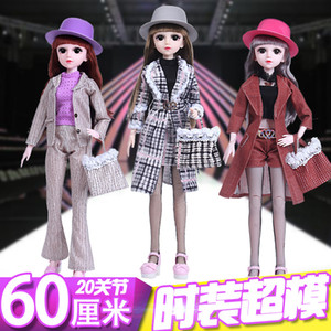 60 Centimeter Latest Fashion Skirt Clothes Suit Facelift A Doll Girl Toys Simulation Joint Doll Doll