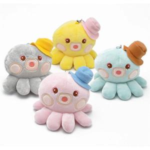 мультфильм осьминога плюшевых игрушек Kawaii мягкие плюшевые чучелами морских животные малыши игрушка выжимать игрушки украшения дома