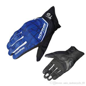 Guantes de protección blanda de carbono Moto GK-191 de la malla 3D transpirable que compite con guantes de verano Deportes Riding Wearable