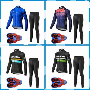 Merida team Cycling long Sleeves jersey pants sets men Breathable Quick-Dry Racing Bicycle ropa ciclismo 10906J