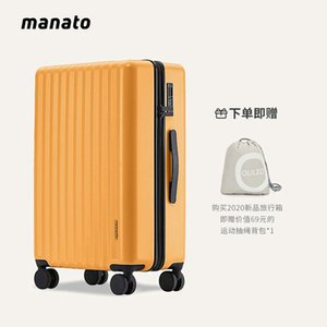 2020 Luggage Female Net Red New Inch Password Box Large Capacity Suitcase Inch Trolley Case Male Niche