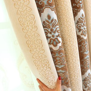 300x250cm (2pieces) curtian 300x250cm (2pieces) tulle Can you make 4 pieces throw pillows with the curtain fabric