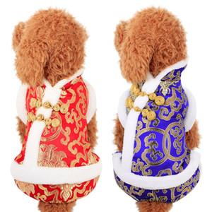 Invierno mascota Escudo para el Año Nuevo Cuatro piernas calientes traje de Tang ropa Humor divertido del Festival de Lucky Chaqueta Añadir Festival Ambiente