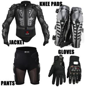 스포츠 레이싱 스키 드롭 저항 레이싱 오토바이 전신 갑옷 재킷 + 레이싱 반바지 + 무릎 패드 + 장갑