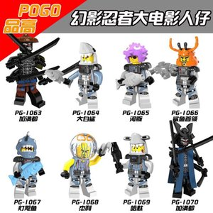 PG8077 Garmadon Shark Army Great White Puffer Lantern fish Lead Crab Jerry Hamer Toys wholesale zdl0705.