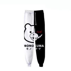 Anime Danganronpa Monokuma 3D Joggings Hommes / Femmes Pantalons Casual Hip Hop Sweatpants ours noir blanc Costumes Cosplay