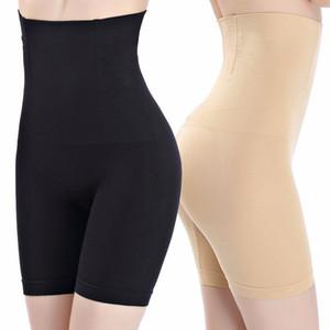 Sorunsuz Kadınlar Yüksek Bel Zayıflama Karın Kontrol Knickers Pant Brifing Shapewear Giyim Body Shaper Lady Korse