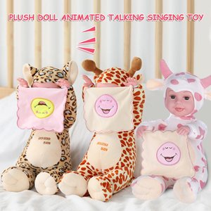 Simulation Peekaboo Plush Toy Plush Doll Animated Talking Singing Doll Toys For Children