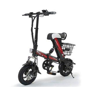Akıllı Katlanır Elektrik Bisiklet yetişkin 12inch Mini Elektrikli Bisiklet 36V 8A Pil şehir e bisiklet 250W Güçlü ebike 25km / s sctooer için